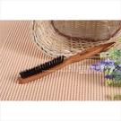 【美髮沙龍推薦】 法拉西施PRO-001 M型蓬髮梳.鬃毛刮梳 [44031]