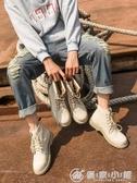諾萊圖男鞋夏季英倫中筒馬丁靴男工裝韓版潮流軍靴男沙漠男士靴子最低秒殺價  優家