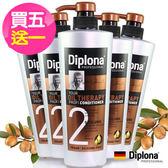 買五送一-德國Diplona沙龍級摩洛哥堅果油潤髮乳600ml【1838歐洲保養】