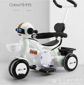 兒童電動摩托車充電三輪車男孩遙控寶寶小孩玩具車可坐人女孩推車 『歐尼曼家具館』
