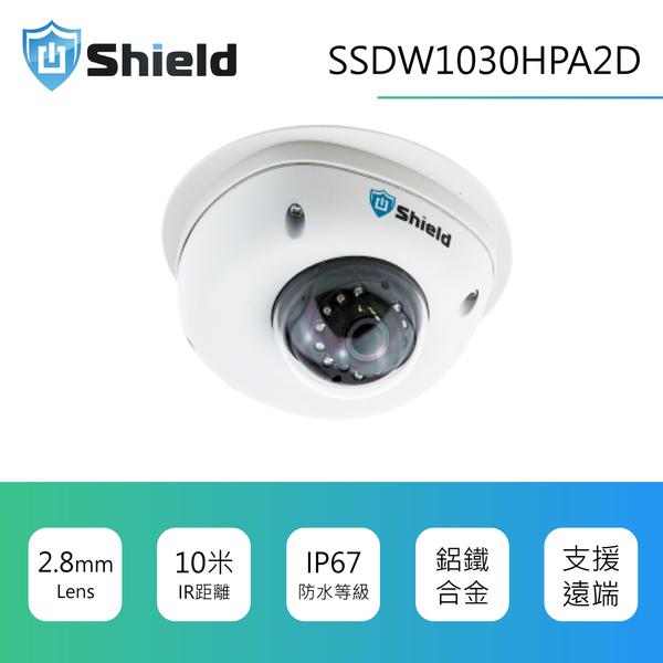 神盾安控 | R5C系列 SSDW1030HPA2D 三百萬像素 2048x1536 網路型監控攝影機| 支援ONVIF