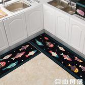 廚房地墊吸水吸油防滑防油防水腳墊家用門口墊子長條北歐地毯耐臟CY  自由角落