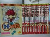 【書寶二手書T7/漫畫書_RID】D.N.Angel天使怪盜_1~12集合售_杉崎由綺琉