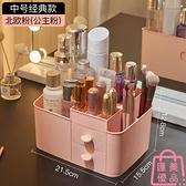 化妝品收納盒抽屜式桌面整理首飾置物架【匯美優品】