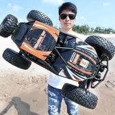大號遙控越野車四驅高速攀爬大腳怪賽車無線充電動玩具男孩汽車 QQ24532『MG大尺碼』