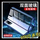 【萌萌噠】VIVO X60 X60 pr...