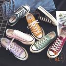 帆布鞋女韓版百搭夏季布鞋子休閒小白板鞋【橘社小鎮】