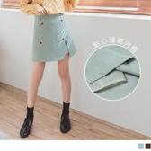 《CA1822-》純色裝飾排釦小開衩造型A字裙-附腰帶 OB嚴選