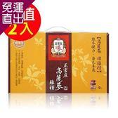 正官庄 高麗蔘雞精9入禮盒x2盒【免運直出】