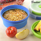 Bamba 矽膠摺疊保鮮餐盒(泡麵碗) 可伸縮便當盒 保鮮盒 圓形 1200mL