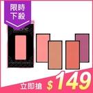 Solone 愛麗絲異想追逐潤色腮紅(2...
