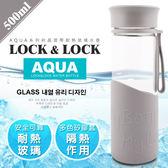 樂扣樂扣 矽晶提帶耐熱玻璃水杯 字體 500ML 灰色