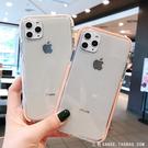 簡約透明蘋果11手機殼iphone11Pro/Max/xs防摔軟殼7plus/8p情侶xr 店慶降價
