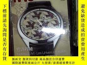 二手書博民逛書店國際手錶雜誌罕見2012 55Y180897