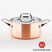 Carl Schmidt Sohn LASSAN蘿莎不鏽鋼雙耳湯鍋20cm