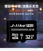 行車記錄儀64G專用記憶卡32G手機通用儲存卡128G監控高速TF卡16G