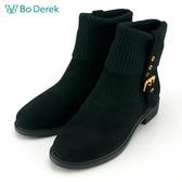 【Bo Derek 】扣環裝飾平底短靴-黑