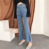 不規則高腰排扣牛仔褲早秋新款韓版女裝顯瘦毛邊九分喇叭褲子
