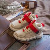 加絨鞋 童鞋秋季二棉運動鞋女兒童高筒學生童加絨板鞋【小天使】