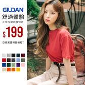 女短T GILDAN經銷商 美國棉 T恤 素面圓領T 短袖上衣 76000型【GD0001L】