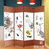 屏風隔斷客廳簡約現代簡易 屏風摺疊摺屏移動辦公室中式布藝草編qm 藍嵐