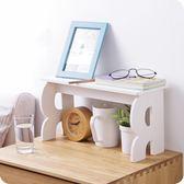 優思居 辦公桌面收納架 辦公室書架置物架浴室洗漱台化妝品整理架【全館免運】
