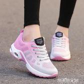 秋季雙星運動鞋女鞋跑步鞋學生旅游鞋女士韓版軟底輕便休閒鞋女解憂雜貨鋪