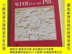 二手書博民逛書店SETTING罕見UP AND FINANCING WFOES IN THE PRCY290789