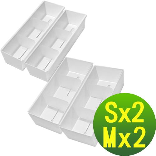 WallyFun 衣碟收納盒 (Sx2入+Mx2入) ~抽屜衣物收納好幫手