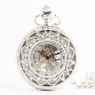 銀色經典復古透明翻蓋男女學生手錶羅馬銀色鏤空陀表禮品機械懷表 樂活生活館