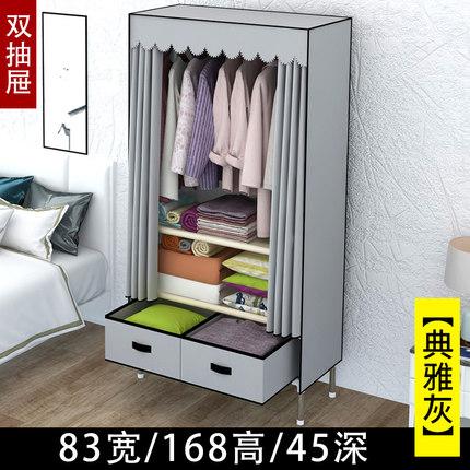 簡易衣櫃家用臥室出租房布衣櫃單人小型宿舍現代簡約兒童收納櫃子 「免運」