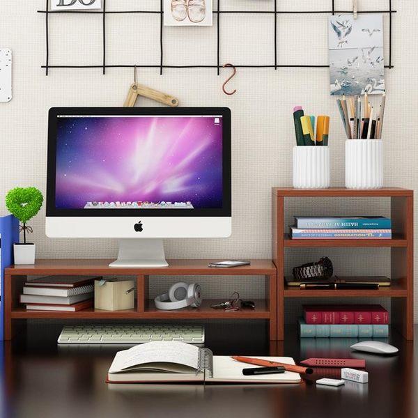 螢幕架 電腦顯示器屏增高架護頸底座鍵盤支架辦公室桌面置物架整理收納盒『全館一件八折』