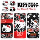 iae創百市集:iPhone5 iPhone5s iPhone5c KISS HELLO KITTY 手機保護套 SANRIO正版