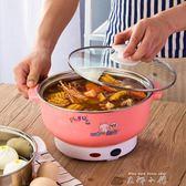 220V 電煮鍋2~4人多功能煮面鍋迷你家用電熱鍋 宿舍用【米娜小鋪】