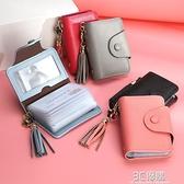 卡包女式多卡位時尚小清新個性迷你多功能卡片包名片信用卡夾 3C優購