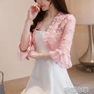 罩衫配吊帶裙的小外套很仙的蕾絲上衣洋氣顯瘦夏季外搭披肩仙女防曬衣 快速出貨
