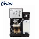 【贈Oster磨豆機BVSTCG77】【美國OSTER】頂級義式膠囊兩用咖啡機 BVSTEM6701 (經典銀)