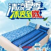 冰墊坐墊床墊宿舍水床墊單雙人降溫冰涼墊注水家用床墊水涼席水袋水墊 PA6352『紅袖伊人』