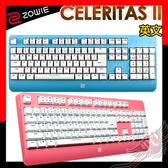 [ PC PARTY  ]   ZOWIE CELERITAS II DIVINA  光軸 鍵盤