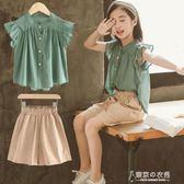 女童夏裝韓國洋氣時髦套裝夏季兒童裝時尚短袖兩件套潮衣【東京衣秀】