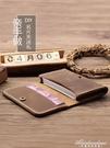 瘋馬皮手工名片夾真皮復古簡約卡包大容量多功能零錢包DIY材料016 黛尼時尚精品