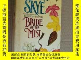 二手書博民逛書店BRIDE罕見OF THE MISTY85718 Christi