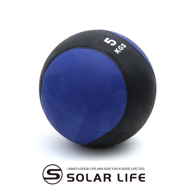 橡膠瑜珈循環訓練重量藥球5kg