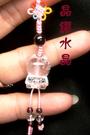 天然白水晶雕刻~kitty貓手機吊飾~ ...
