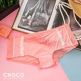 幸運精靈‧高質感柔紗蕾絲透膚彈性內褲(粉色) S~L Choco Shop