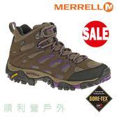 美國MERRELL MOAB GORE-TEX 女款中筒防水健行鞋 21444 登山鞋 零碼特價 OUTDOOR NICE