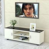 電視櫃簡約現代組合鋼化玻璃地櫃臥室迷你簡易小戶型客廳電視機櫃igo「多色小屋」