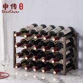 酒架格子酒吧吧台酒櫃葡萄酒架創意實木酒架置物架紅酒格家用擺件 雙十一全館免運