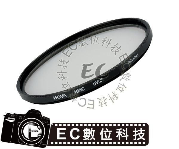 【EC數位】HOYA HMC UV SLIM 55mm  SLIM廣角薄框 多層鍍膜 增加色彩飽和度 無暗角