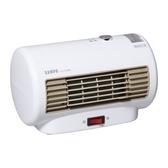 聲寶 SAMPO 迷你陶瓷電暖器 HX-FC06P
